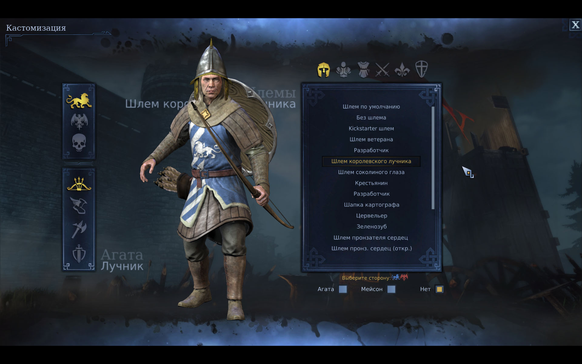 Chivalry: Medieval Warfare Patch 44 – Chivalry Hits the Gym
